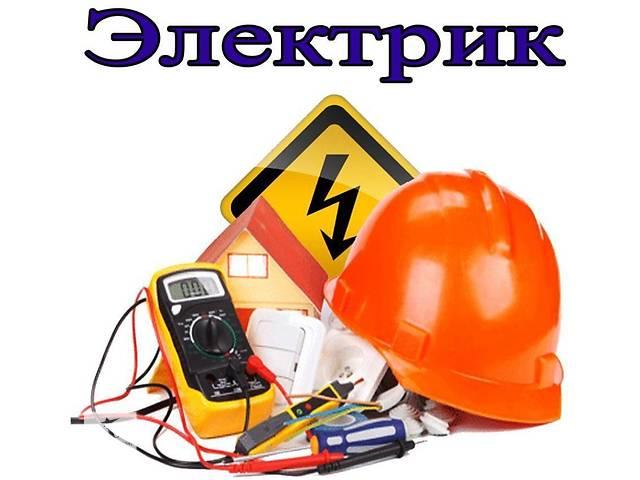 бу Услуги электрика в Черновицкой области