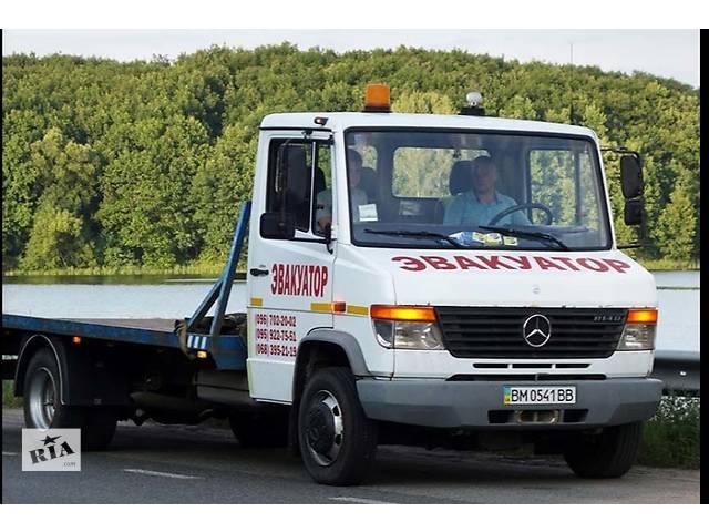 Услуги эвакуатора 24 часа- объявление о продаже   в Украине
