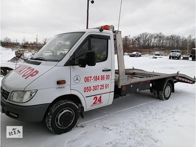 бу услуги эвакуатора 24 в Сумской области