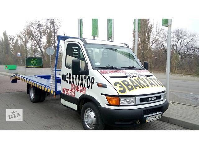 продам новомосковск днепропетровской обл услуги эвакуатора круглосуточно ,так же услуги сто!!!! бу  в Украине