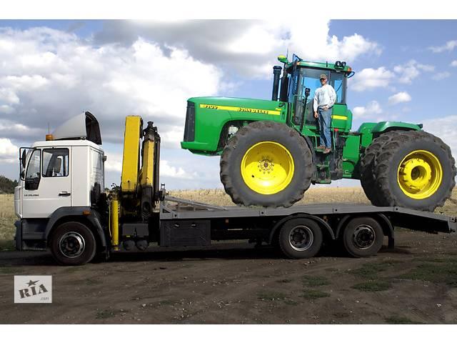 купить бу Услуги Эвакуатора до 15 тонн - Услуги Трала до 50 тонн по Украине недорого - Любая форма оплаты  в Украине