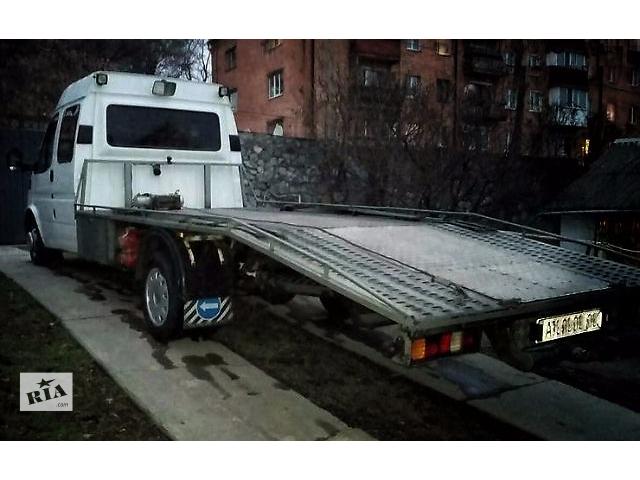 Услуги эвакуатора- объявление о продаже   в Украине