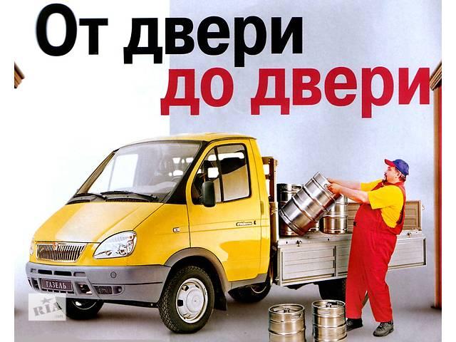 Услуги грузчика Одесса- объявление о продаже  в Одессе