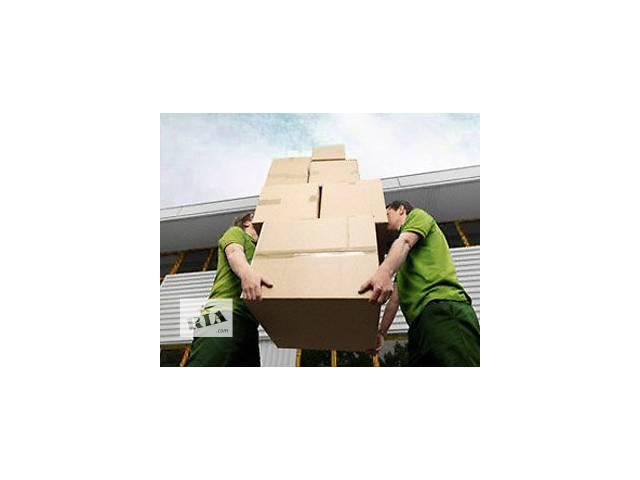 продам Услуги грузчиков | Грузоперевозки | Переезды | Вывоз мусора бу в Донецке