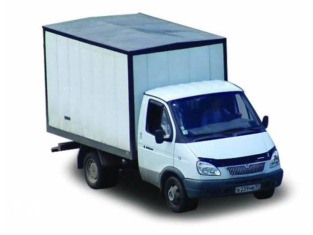 услуги грузчиков в городе Луцк + грузовое такси от Антоновича- объявление о продаже  в Луцке