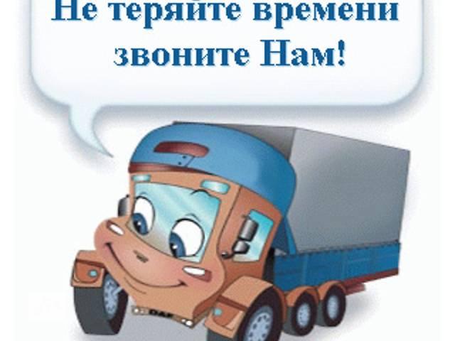 купить бу Услуги грузовых перевозок по Киеву в Киеве
