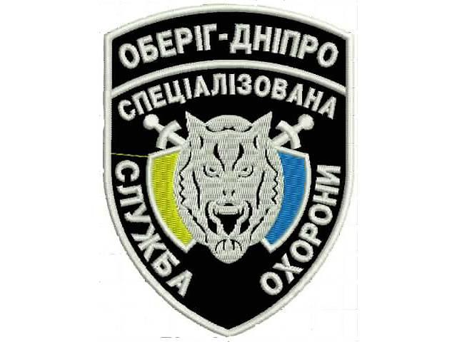 бу Услуги охраны  в Украине