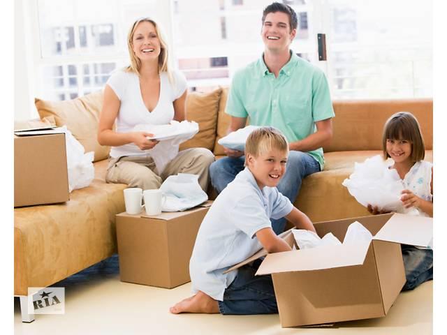 купить бу Услуги переезда квартир и офисов в Киеве