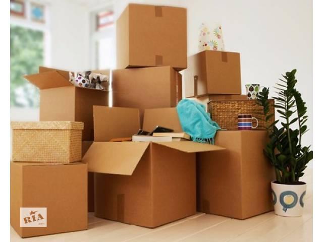 Услуги переезда квартир и офисов- объявление о продаже  в Одессе