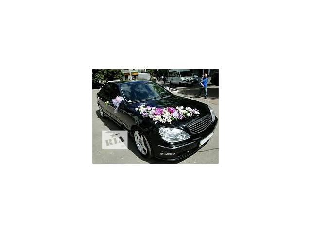 продам Услуги по аренде автомобиля на свадьбы. бу в Житомире