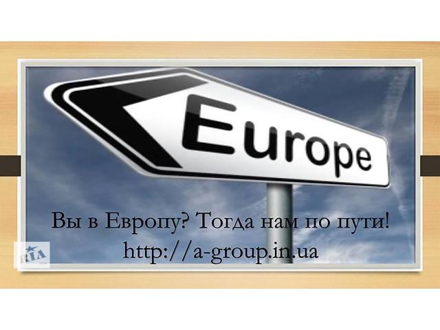 Услуги по оформлению гражданства стран ЕС, ВНЖ- объявление о продаже   в Украине