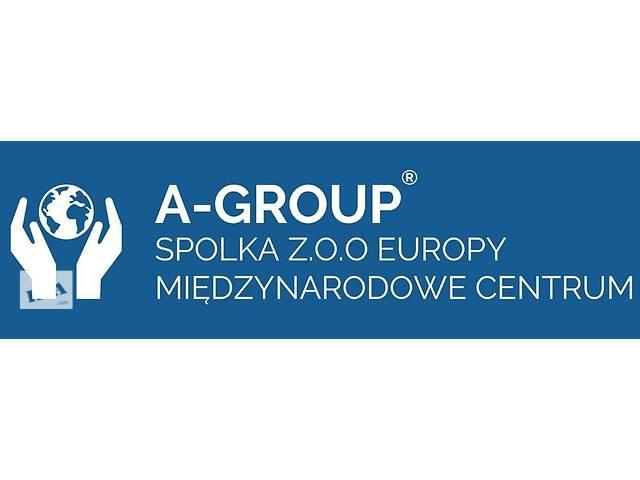 купить бу Услуги по открытию банковского счета в офшоре и Европе  в Украине