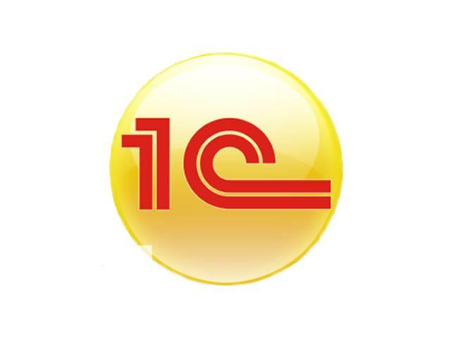 Настройка и сопровождение 1С 8.x- объявление о продаже   в Украине