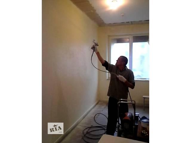 Услуги по теплоизоляции стен из внутри.Енергосберегающие побелки.Теплые фасады,тепло и гидроизоляция   бетона.- объявление о продаже   в Украине