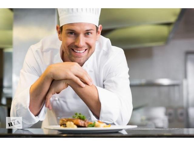 Услуги повара в Киеве- объявление о продаже  в Киеве