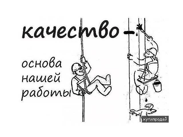 УСЛУГИ ПРОМЫШЛЕННЫХ АЛЬПИНИСТОВ...- объявление о продаже  в Донецке