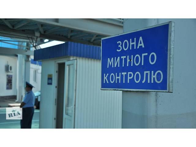 продам Услуги таможенного брокера бу  в Украине