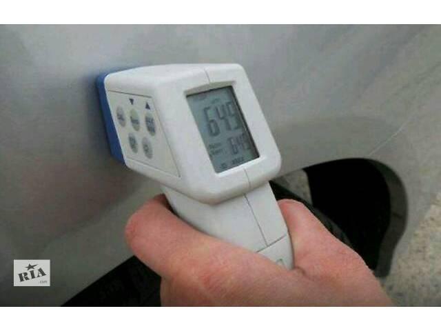 продам Услуги толщиномера,проверка-диагностика ЛКП толщины слоя лако красочного покрытия Вашего автомобиля ! бу в Запорожской области