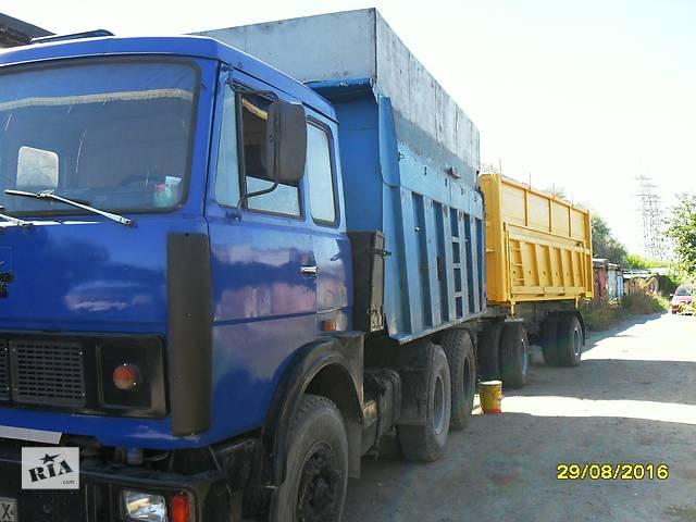 продам Услуги зерновозов бу в Донецкой области