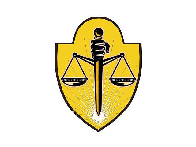 бу Услуги адвоката в Киеве в Киеве