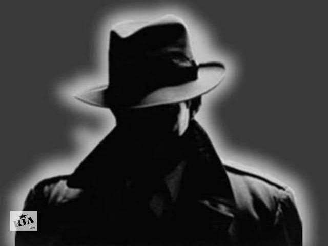 Услуги детектива - объявление о продаже  в Днепре (Днепропетровске)