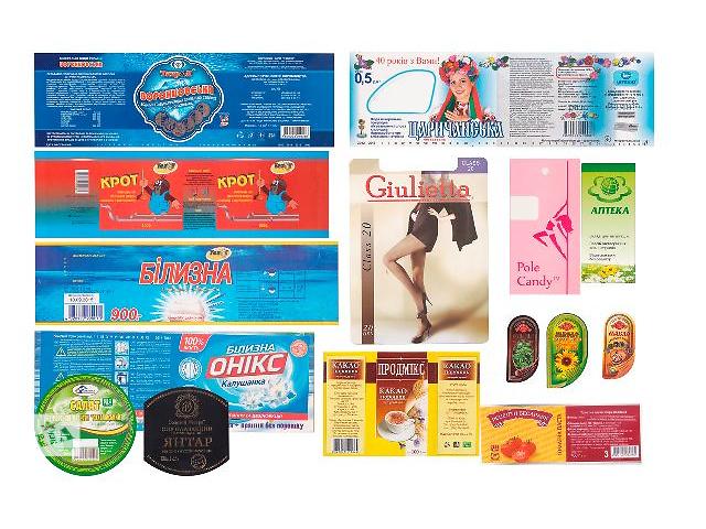 Услуги полиграфии, типография СВ Принт- объявление о продаже  в Днепре (Днепропетровск)