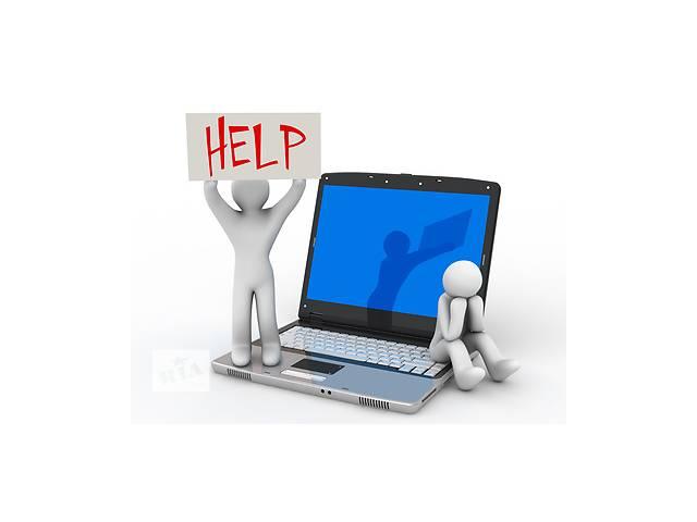 бу Установка\оптимизация ОС Windows\Linux \ Диагностика PC, чистка PC и ноутбуков, Сборка PC в Полтаве