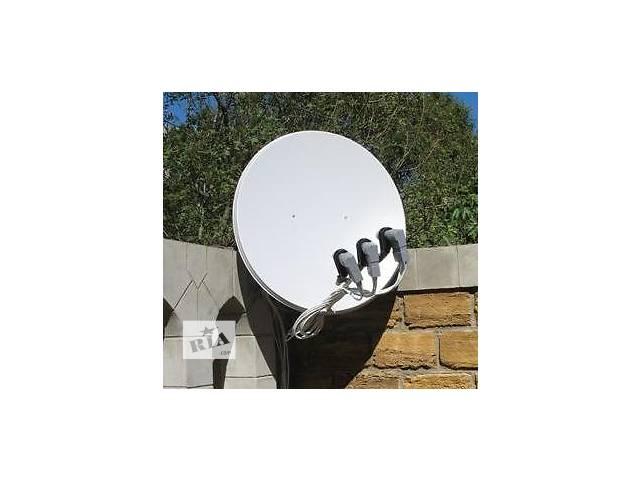 продам Установка спутникового телевидения бу в Днепропетровской области