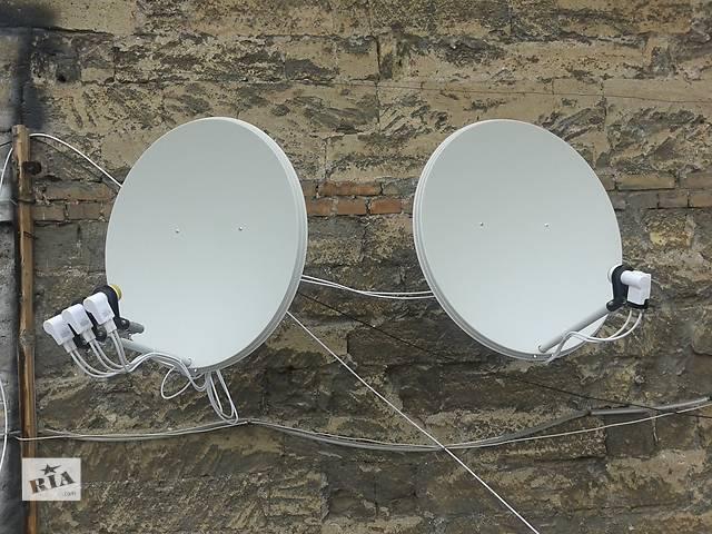 бу Установка спутниковых антенн в Одессе в Одессе