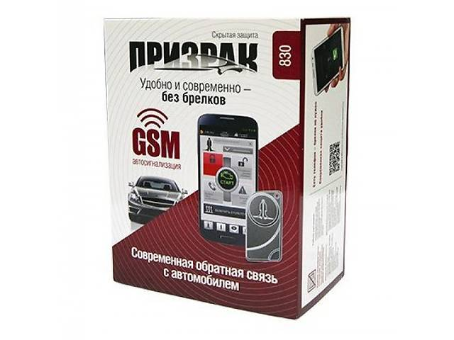 продам Установка сигнализации, ксенона, датчиков парковки .... бу в Киеве