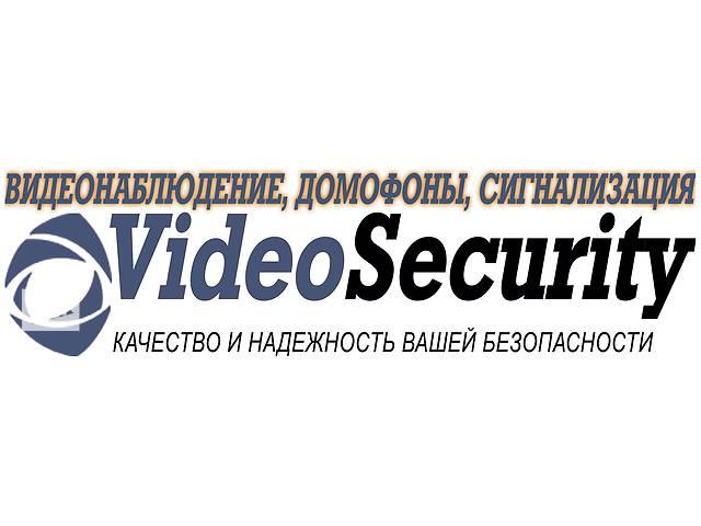 Установка видеонаблюдения, домофонов,сигнализации- объявление о продаже  в Донецкой области