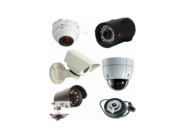 купить бу Установка видеонаблюдения в Днепропетровской области