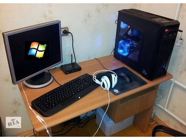 купить бу Установка Виндовс (Windows), ремонт компьютеров на дому в Днепре (Днепропетровске)