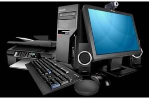 Обслуживания компьютерной и офисной техники