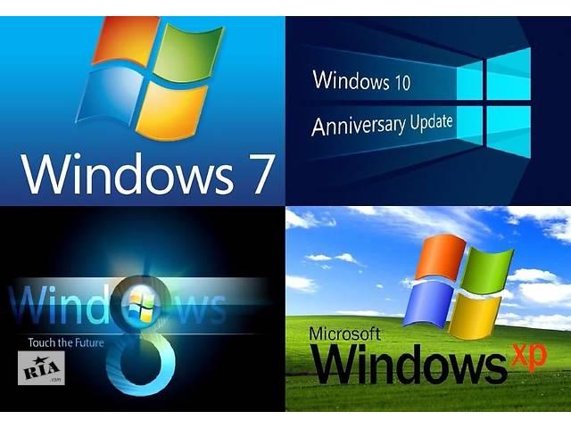 продам Установка Windows на дому, настройка интернета бу в Тернополе