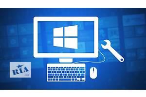 Восстановление данных, Диагностика компьютера , Настройка WI-FI, Настройка интернет, Настройка программ, Настройка сети, Удаление вирусов, Установка Windows, Чистка ноутбуков и компьютеров