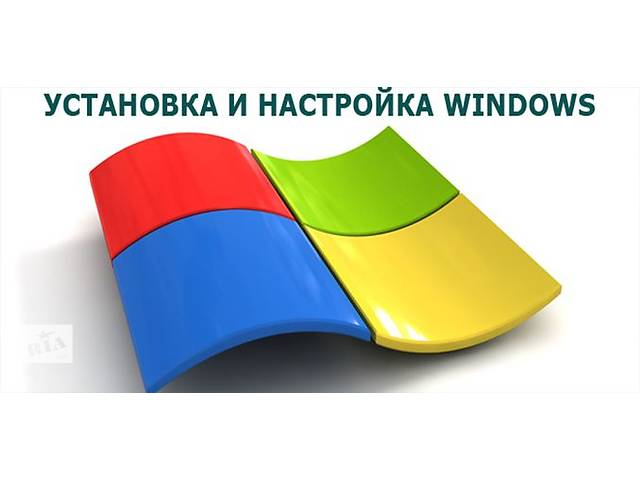 купить бу Установка Windows XP 7 8 10 Установка Настройка Луцк Недорого в Луцке