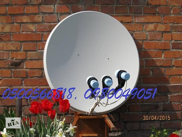 бу Установка и ремонт спутниковых антенн в Херсоне. в Киеве