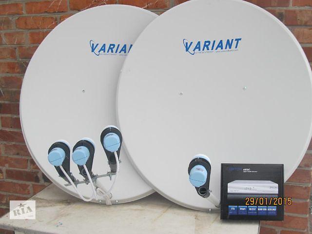 купить бу Установка и ремонт спутниковых антенн в Полтаве в Ахтырке