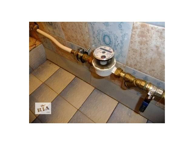 продам Установка квартирных счетчиков воды в Черкассах бу в Черкассах