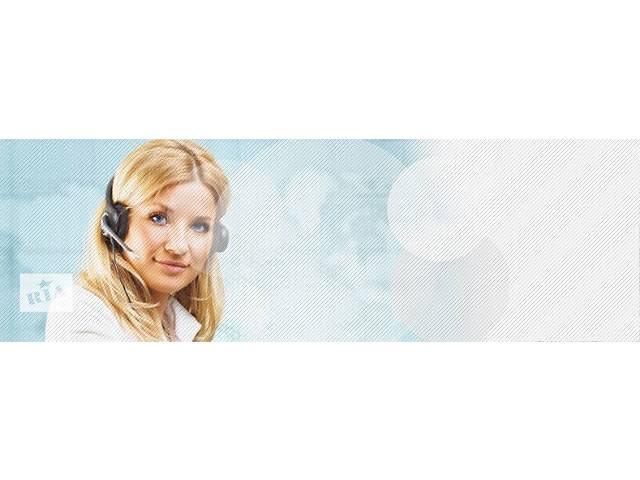 Установка Windows.Бесплатная компьютерная консультация!- объявление о продаже   в Украине