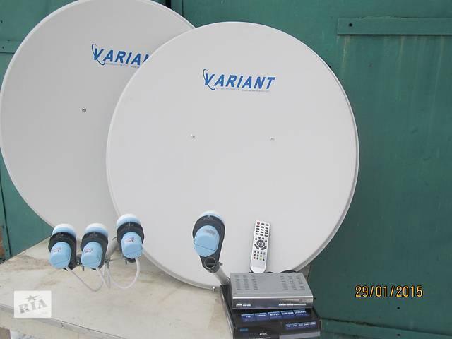 продам Установка и ремонт спутниковых антенн в Днепре (Днепропетровске) бу в Ахтырке