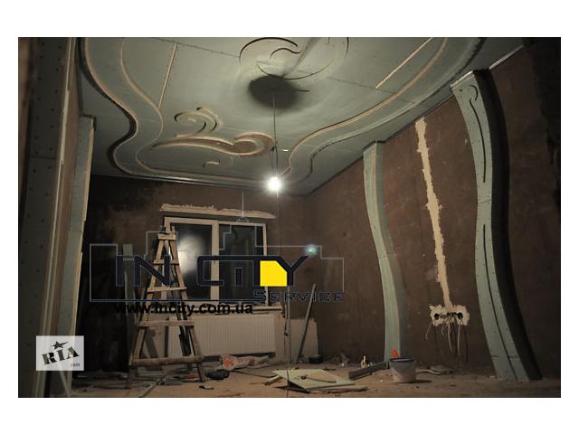 продам Устройство многоуровневых гипсокартонных потолков любых форм бу в Бердянске