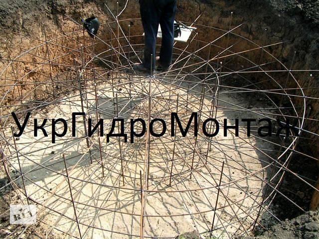 бу Устройство фундамента под водонапорную башню Рожновского ВБР  в Украине