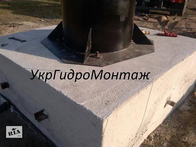 купить бу Фундамент для водонапорной башни Рожновского ВБР, устройство по всей Украина в Новомосковске
