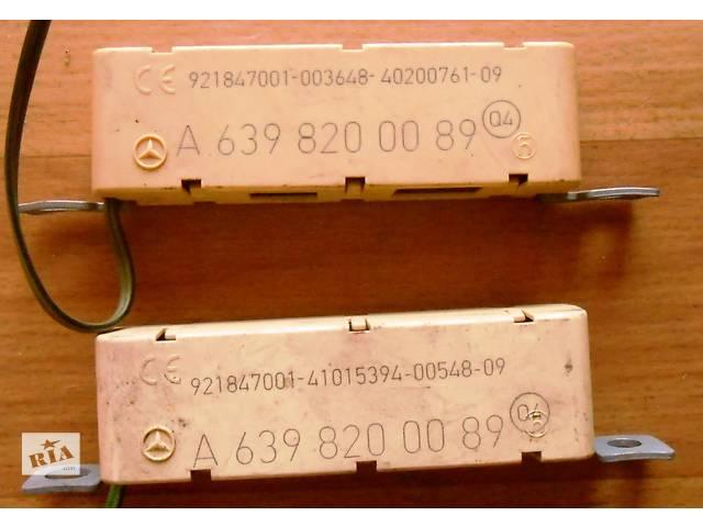 Усилитель антены A6398200089, підсилювач антени Мерседес Вито Віто (Виано Віано) Mercedes Vito (Viano) 639- объявление о продаже  в Ровно