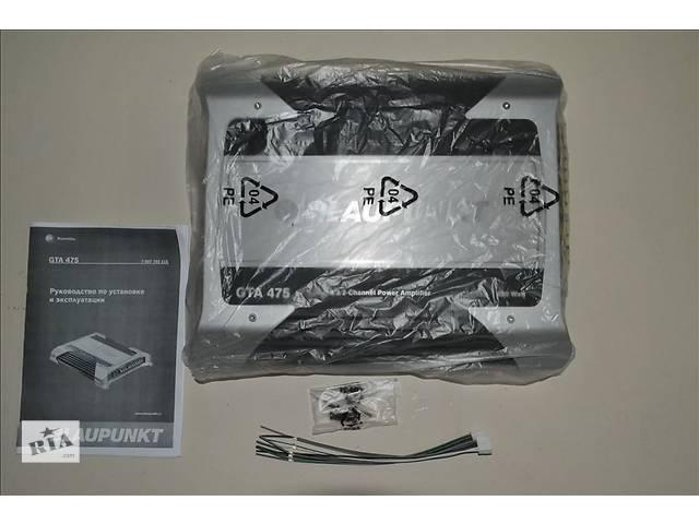 продам Усилитель Blaupunkt GTA-475 4 канала 850 Ватт (новый) бу в Олешках (Херсонской обл.) (Цюрупинск)
