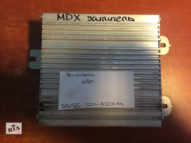 продам Усилитель музыки  Acura MDX 39186-stx-a120-m1 бу в Одессе