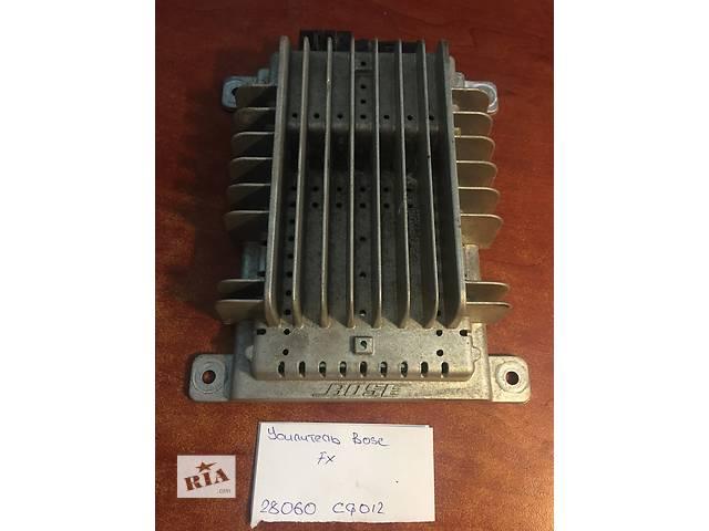 Усилитель музыки BOSE Infiniti FX  28060 CG012- объявление о продаже  в Одессе