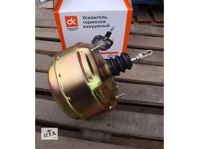 Усилитель тормозов Волга- объявление о продаже  в Полтаве